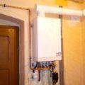 kondenzační kotel Intergas